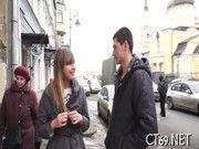Порно пикап русские смотреть онлайн бесплатно